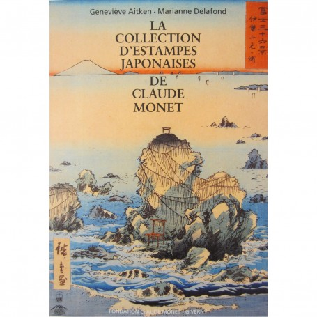 collection-d'estampes-japonaises