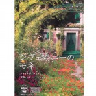 monet-a-giverny-japonais